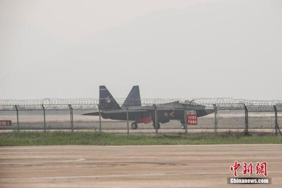 国产四代战机歼31震撼首秀。