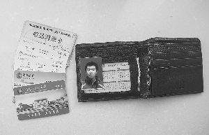 8旬老人医院附近捡到黑色钱包 急寻失主速来认领 高清图片