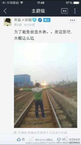 男子铁轨上拍照逼停两列火车
