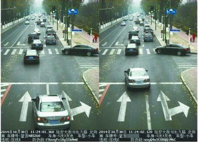 延安大街与长久路交会路口摄录的违章