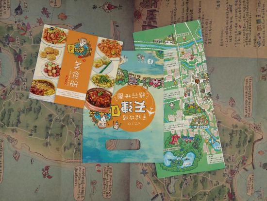 《q版天津》由《天津手绘地图》和《天津美食册》组成.
