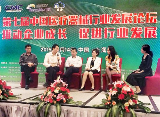 核心提示:北京迈世通科技有限公司