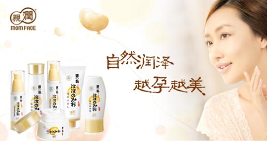 孕期护肤6步骤 由始至终保持肌肤水润不干燥