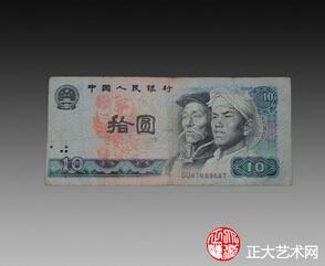 史上最贵的13张错版币!