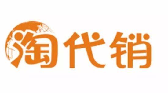 全球速卖通logo矢量图