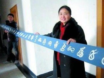 江城市民剪百蛇图