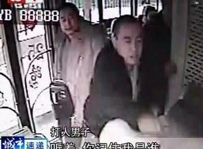 司机被打跳窗报警
