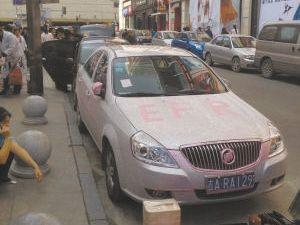 重庆路惊现钻石车