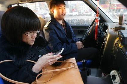 出租车里有Wi-Fi