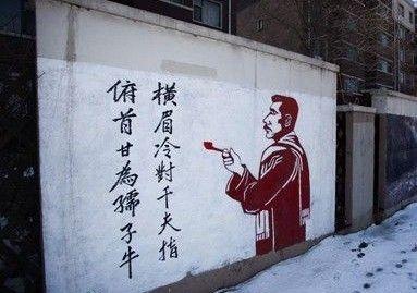 大学生彩绘百米墙