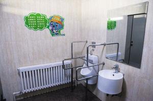 6星级公共厕所