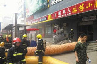 依林小镇发生火灾