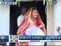 印度18岁女孩被迫与狗结婚 为部落驱厄运